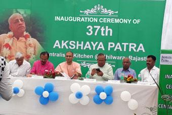 Akshaya Patra opens its 37th kitchen, Bhilwara